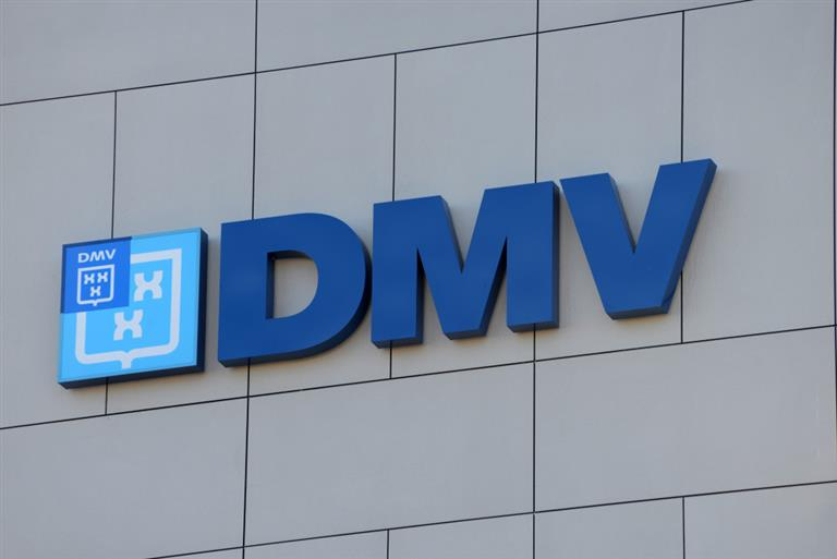 dmv - photo #34