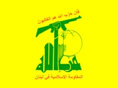 Hezbollah Throw President Assad Under the Bus